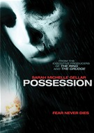 Possession DVD box