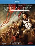Red Cliff Blu-ray box