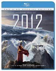 2012 Two-Disc Blu-ray box