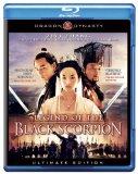 Legend of the Black Scorpion Blu-ray box