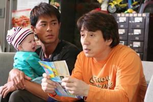 Robin B Hood movie scene with Jackie Chan