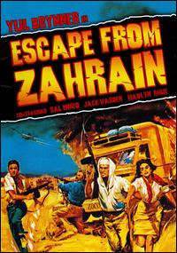 Escape From Zahrain DVD box