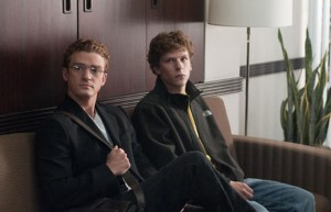 The Social Network movie scene