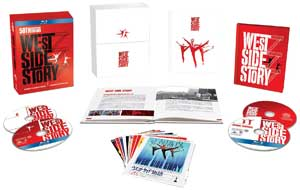West Side Story Blu-ray boxed set