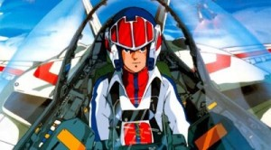 Robotech: The Complete Original Series scene