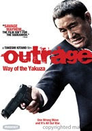Outrage: Way Of The Yakuza DVD