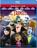 Hotel Transylvania Blu-ray box