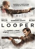 Looper DVD box