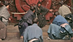 Hara-Kiri: Death of a Samurai movie scene