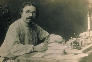 Sholem Aleichem: Laughing in the Darkness movie scene