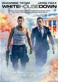 White House Down DVD box