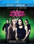 Vampire Academy Blu-ray box