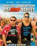 22 Jump Street Blu-ray box
