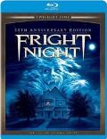 Fright Night Blu-ray box