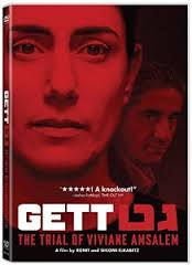 Gett1 DVD
