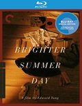 A Brighter Summer Day Criterion Blu-ray box