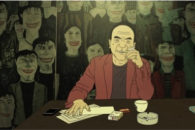 Darkly comedic animated crime tale from China's Liu Jian.