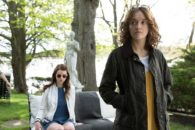 A spare, darkly comic look at murderous relationship between two privileged teens.