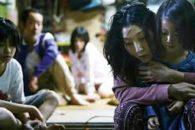 Kore-eda Hirokazu's crime drama about a ragtag family of shoplifters.