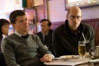 Eisenberg, Skarsgard and Hayek in underseen true-life techno-thriller.